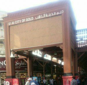 city of gold dubai