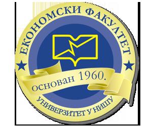 Ekonomski fakultet logo