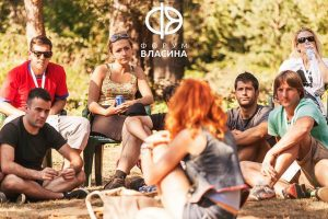 forum mladi vlasinsko jezero