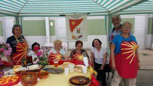 makedonski pindzur makedonci vardar