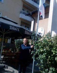 Surdulica - Sasa Stojkovic 220916 dopisno