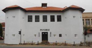 turska kula zavicajni muzej vlasotince