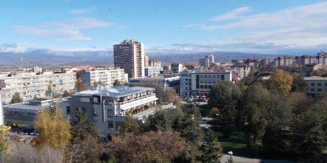 Leskovac – Nekada i sada