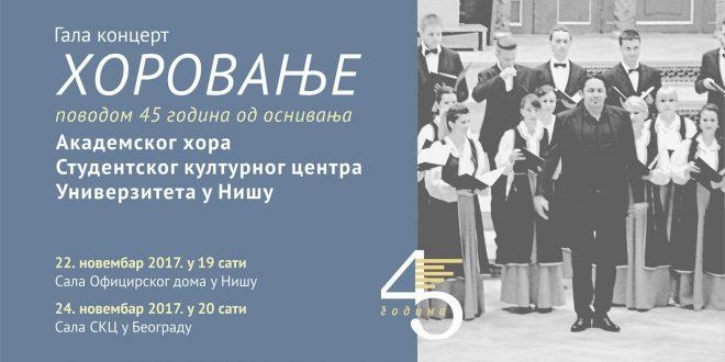 Gala koncert Akademskog hora SКC-a