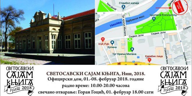 14. Svetosavski sajam knjiga u Oficirskom domu