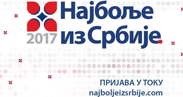 """Neka vaša kompanija ili brend bude """"Najbolje iz Srbije"""""""