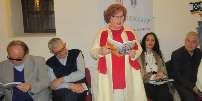 Prva antologija poezije na prizrensko-timočkom dijalektu