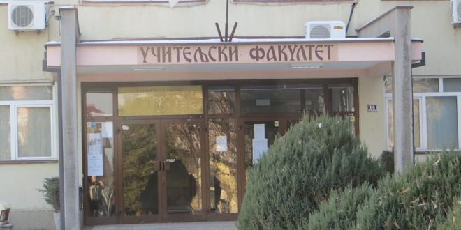 PROGRAM obeležavanja jubileja Učiteljskog fakulteta u Vranju