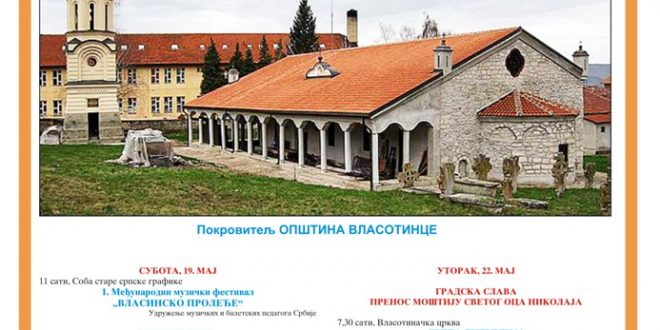 Dani Vlasotinca od 19. do 24.maja