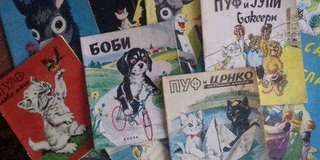 Da li svojim mališanima čitate slikovnice?