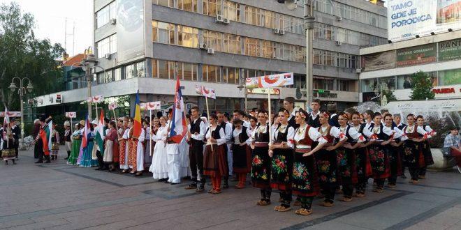 11. Međunarodni studentski festival folklora u Nišu