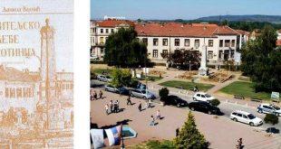 """Kapitalno delo """"Graditeljsko nasleđe Vlasotinca"""" doživelo drugo izdanje"""