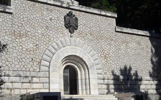 Biciklama od Niša do Zejtinlika i Krfa povodom 100 godina od završetka Velikog rata