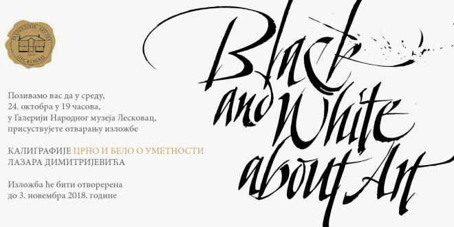 Izložba kaligrafije u leskovačkom Narodnom muzeju