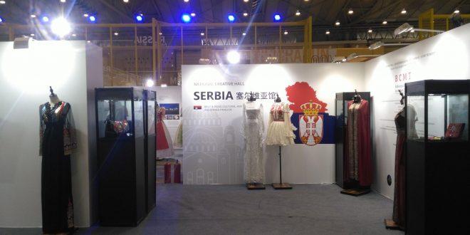 Uspeh srpskog tima na jednom od najvećih sajmova kreativnosti u svetu