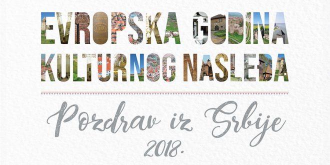 """Izložba u Nišu-""""Pozdravi iz Srbije"""""""