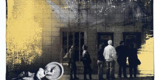 Aktuelna srpska grafička scena u Oficirskom domu