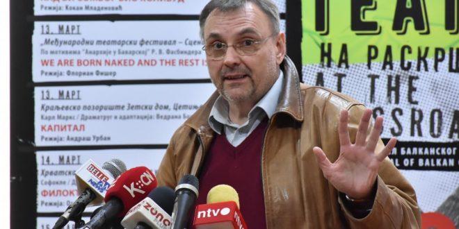 Prvi Festival drame i pozorišta u Nišu