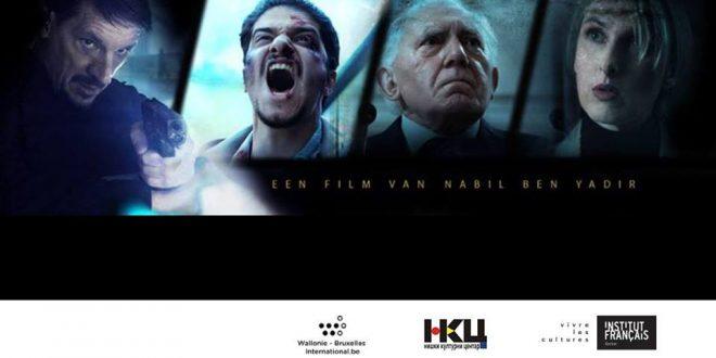 """Frankofoni dani- Film """"Slaba tačka"""" u NKC-u"""