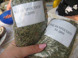 čaj za prostatu travar Boža Vranje