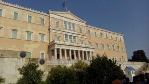 zgrada parlamenta 2