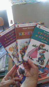 knjige ruske
