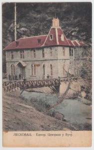 vucje-hidrocentrala-leskovac