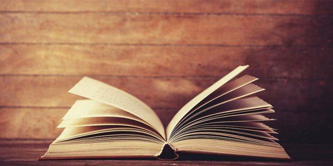 16. Svetosavski sajam knjiga u Nišu otvara Vule Žurić