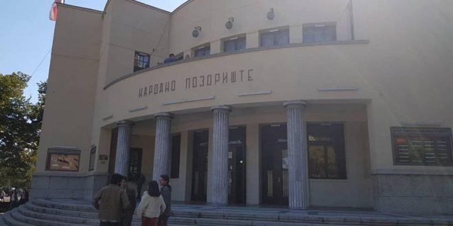 """Dve premijere u Narodnom pozorištu Niš – Ćosićeve """"Deobe"""" i """"Gde smo ono stali"""""""