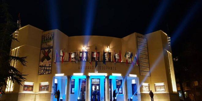 """Gostovanje predstave """"Ujka Vanja"""" u Narodnom pozorištu Niš"""