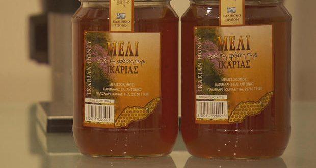 IKARIJA – ostrvo čiji stanovnici dugovečnost duguju medu