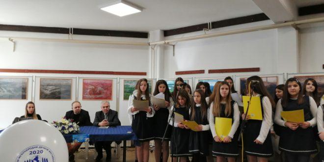 Prvi međunarodni dečiji festival održan u Vlasotincu