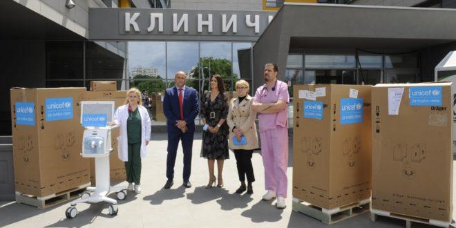 UNICEF isporučio respiratore  zdravstvenim ustanovama na jugu Srbije