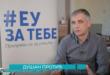 Kakva prava ima potrošač u Srbiji?