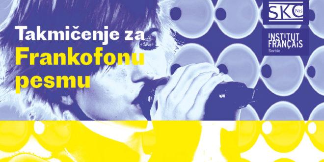 Takmičenje za Frankofonu pesmu ove godine u onlajn formatu