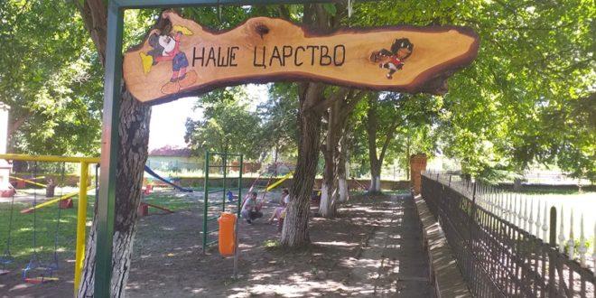 Meštani sami uredili igralište u Orlovatu