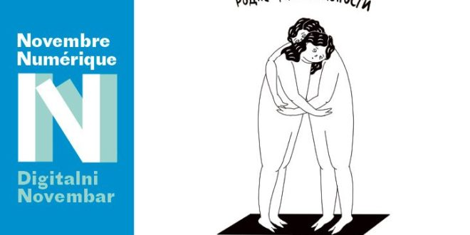 Ciklus debata – Rodna ravnopravnost u digitalno doba