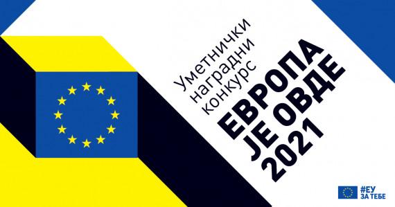 Nagradni konkurs – 15 hiljada evra za 3 najbolja umetnika