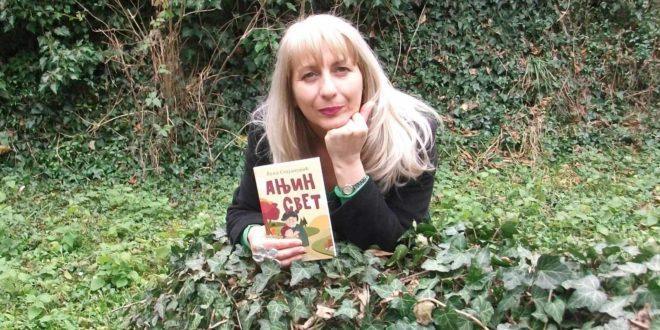 ''Anjin svet '' – Snažna poruka novog romana Lele Stojanović
