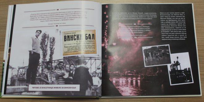 """Drugo mesto za publikaciju – """"Vinski bal – prvih 60 godina"""""""