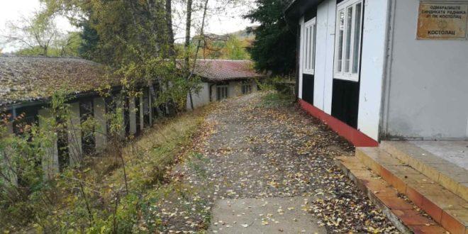 "Oživljava ""Omladinsko naselje"" na Vlasinskom jezeru"